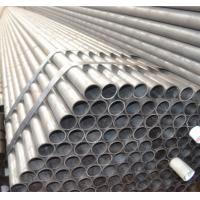 Structural Cold Drawn Seamless Tube EN10297-1 , Round Seamless Mechanical Tubing