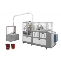 Buy cheap Paper Tea Cup ,Ice-cream Cup Paper Cup Machine Ultrasonic Heater Paper Cup from wholesalers