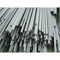 Quality Stainless steel Seamless Pipe for small size for sale