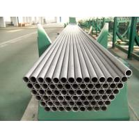 Quality Stainless Steel Seamless Tube, ASTM A213 TP310 / TP310S /TP310H, Heat Exchanger Application for sale