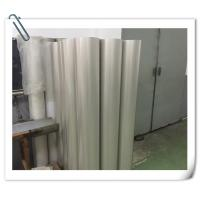 Buy cheap MoreTough And Tensile Nickel Rotary Screen Printing Rotary Cylinder For Textile Printing from wholesalers