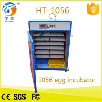 Quality 1056 pcs egg incubator thailand fully automatic egg incubator CE approved chicken egg incubator for sale