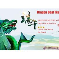 Quality Kindly noted: our Dragon Boat Festival from 27-30 May for sale