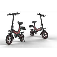 Quality Manufacture of 14 inch aviation aluminium alloy, 400W motor power, multi-functional light folding electric bicycle for sale