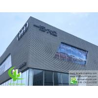 Buy cheap Horizontal Perforated Aluminum Sheet For Audi 4s Store from wholesalers
