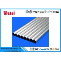 Quality 3003 / 5052 Aluminum Alloy Pipe Polished Surface For Radiator / Assembly line for sale