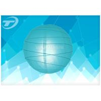 China Traditional Hanging Paper Lanterns Of Wedding Decoration With Rice Paper And Metal Wire on sale