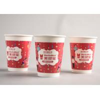 Quality Pretty Christmas Paper Cups For Hot Drinks / To Go Coffee Cups Logo Printed for sale