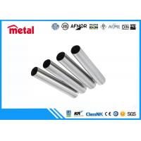 Quality 32750 Grade Super Duplex Stainless Steel Pipe STD Thickness ASME ASTM Standard for sale