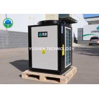 Quality Quiet Operation Swimming Pool Air Source Heat Pump With Low Noise Fan Motor for sale