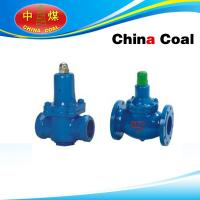 China Pressure release valve on sale