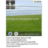 Buy cheap Factory wholesale farm fence from wholesalers