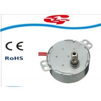 China High Efficiency 3W Synchron Electric Motors 2.5RPM For Air Cooler on sale