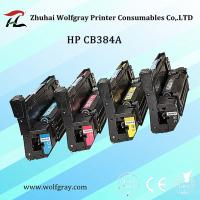 China Compatible for HP CB384Atoner cartridge on sale