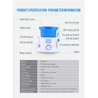 Buy cheap 10 Pressure Control Pulse Aquarius Water Flosser , Teeth Cleaning Water Jet from wholesalers