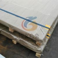 Quality LDX2101 duplex stainless steel plate UNS S32101 for sale