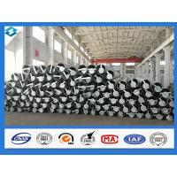Quality 70FT 5mm Thick Q420 Steel Electric Pole Galvanized And Black Tar Painted for sale
