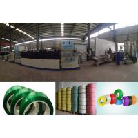 Quality Low Waste PET Bottle Recycling Machine , Plastic Scrap Recycling Machine for sale