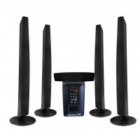 Quality 5.1CH Home Theater Systems USB, SD + Subwoofer (HT-5101) for sale