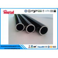 Quality Black Aluminum Alloy Pipe Anodized Extruded Seamless ANIS B36.19 Center Muffler for sale