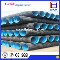 Quality Hdpe Conduit/Hdpe Pipe Samples/25Inch Hdpe Pipe for sale