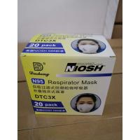 Quality 5 Ply  Flat Fold N95 Face Mask Anti - Particle Children'S N95 Mask EN149-2009 Standard for sale