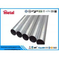Quality High Strength Thin Wall Aluminum Tubing , ASTM Hard Threaded Aluminum Pipe for sale