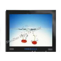 China 32Outdoor TV LCD,Waterproof Outdoor TV on sale