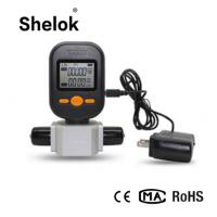 Quality High Accuracy Digital Mass Flow Meters, Low Cost China Mass 4-20ma Output Flow Meter for sale