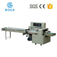 China Stainless Steel Conveyor Small Flow Wrapping Machine on sale