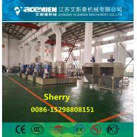 Quality High quality plastic pulverizer machines milling machine grinder plastic recycle machinery pvc Pulverizer for sale