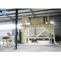 Quality Cement Sand Bucket Elevator Conveyor Stable Operation With Wire Belt Conveyor for sale