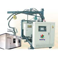 20MPa Fully Auto Polyurethane Foaming Machine 370L X 210W X 240H