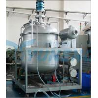 Quality ISO Certified Automatic Lube Oil Blending Machine with Additives for sale