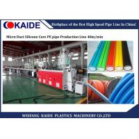 Quality Microduct Silicon Core PE Pipe Production Line 40m/min Speed For Communication Cable for sale