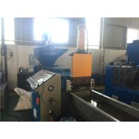 Buy cheap Automatic Conveyor Plastic Granulator Machine 800mm*800mm Force Feeder from wholesalers