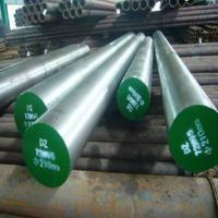 Quality Round Bar AISI 4140/42crmo4/1.7225/Scm440 for sale