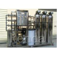 Quality 500 LPH Industrial RO Water Treatment Systems Commercial Water Purification System for sale