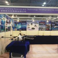agriculture drone on sale, agriculture drone - huihang