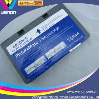 Buy cheap compatible cartridge for Epson T5846 T5852 one time cartridge with chip from wholesalers
