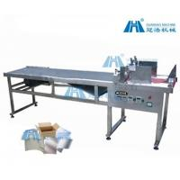 Quality Automatic Hook Paging Machine High Speed Separation For Packaging Bags for sale