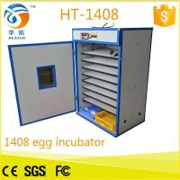 Buy 1500 eggs wholesale price automatic egg incubator turnin for sale (CE Approved) HT-1408 hot in Italy at wholesale prices