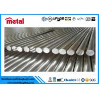 Quality ASTM4140 / 42CrMo4 Alloy Steel Round Bar For Boiler Heat Exchanger 20 - 300mm Dia for sale