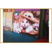 Quality price competitive rgb big screen outdoor led tv for sale