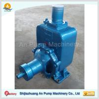 Quality Storm Water Self Priming Pump For Flood Dicharge for sale