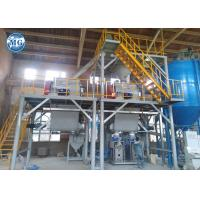 Quality PLC Control Automatic Dry Mortar Plant Dry Mortar Equipment 12 Months Warranty for sale