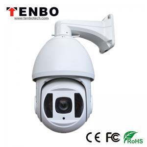 Quality 1.3MP 18X IP66 6 inch H.264 150M IR Distance IR PTZ Dome IP Camera (www.tenbotech.com) for sale