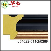 China J04022 series Hualun Guanse Simple designed custom size mdf picture frame moulding on sale