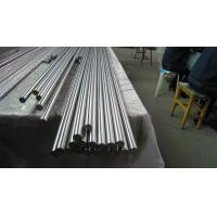 Quality hot sale best price high purity ASTM B737 hafnium bars/rods in stock for sale