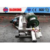 Quality Electric Cable Rewinding Machine For Spark Detection / Steel Tape Armooring for sale